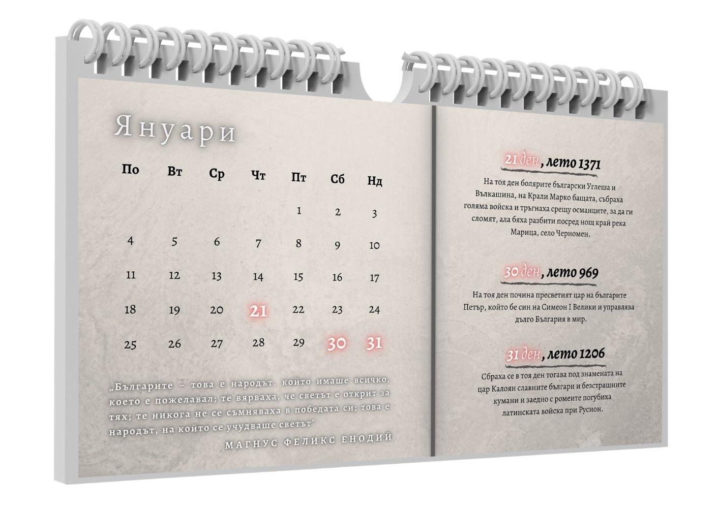 Kalendari flyer 3