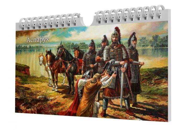 Kalendari flyer 2